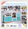 2014 CE Standard Automatic Coffee Cup Forming Machine