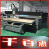 China Hot Sale Good Quality Safety Package CNC Machine