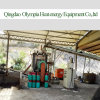 Organic Fertilizer Granulation Fermentor