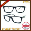 F7033 Top Fashion Square Frames Clear Lens Sunglasses Merchandising From China