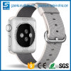 Fashion Nylon Changeable Watch Strap Changeable Watch Strap