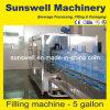 150bph (5 gallon) Water Machine/Cap Remover/Decapper/Bottle Brusher