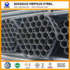ERW Hot Dipped Galvanized Square and Rectangular Steel Pipe