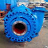 Dredging Slurry Pump with High Quality