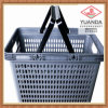 Best Quality Plastic Supermarket Shopping Basket