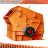 National Patent Impact Hammer Crusher for Brick Making Industry
