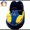2018 Amusement Park Equipment Bumper Car Ride From Amigo Manufacturer