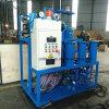 Vcuum Used Lube Oil Hydraulic Oil Purifier Machine (TYA-50)