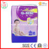 L63 Q-Bebe High Absorption Soft Breathable Disposable Baby Diaper