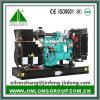 10kVA 15kVA 20kVA 25kVA 30kVA 40kVA Super Silent Diesel Generator