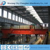 Low Price Heavy Duty Electric Double Lifting Beam Crane