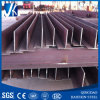 Welded Steel T Beam for Construction
