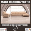 2017 Mature Color Living Room Leather Sofa