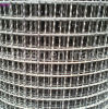 Hot Stainless Steel Crimped Wire Mesh