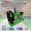 National Standard New 80kw Water Cooled Natural Gas Generator