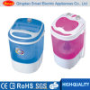 Mini Portable Single Tub Washing Machine with Spin Dry