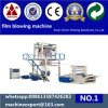 Single Screw Single Die Head Fixed PE Film Blowing Machine