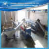 PP PE HDPE LDPE Film Crush and Washing Line Recycling Line