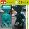 20 Year Experience High Quality Disk Mill Machine