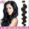 Natural Black Virgin Human Brazilian Hair Weave