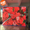 High Resolution P10 DIP Outdoor Full Color LED Display Panel
