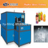 Linear Type Pet Can Blow Molding Machine