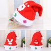 Christmas Children Cartoon Stickers Hat (JG657)