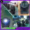 120W 2r Mini Beam Moving Head Party Disco Lighting