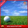 China Suppliers Mini Synthetic Golf Grass Putting Green Artificial