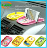 Cartoon Multifunctional Rubber Anti-Slip Car Dashboard Non-Slip Mat