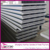 Steel Glazed Tile for Roof and Wall