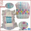 Magic Tapes Baby Diaper, Cloth-Like Baby Diaper, Disposable Cloth Baby Diapers