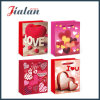 Wholesale 4c Printed Valentine′s Day Gift Packing Shopping Paper Bag