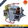 AC Blender Motor for Electric Appliances