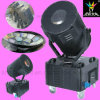 2kw-5kw IP65 Outdoor Sky Rose Light