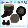 Nylon Multi-Jet Dry Dial Water Meters (DN15mm)