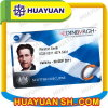 PVC Smart ID Card for Access Control Identification