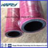 Steam and Hot Water Rubber Hose with EPDM