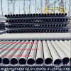 Used for Agricultural Irrigation PVC-U Pipe - Plastic Pipe (12mm 16mm)