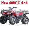 EEC 500cc ATV 4X4 Driving, 2 Passenger