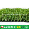 Mini Indoor Futsal Football Soccer Field Artificial Turf, Futsal Grass