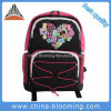 School Student Backpack Leisure Sports Travel Bag
