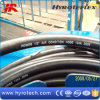 Manufacturer of Air Conditioning Hose From Factory