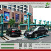 Two-Layer Saving Space Stereo Garage Automatic Car Parking System High Quality Smart Car Parking System