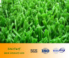 50mm Fibrillated Yarn Artificial Grass, Synthetic Turf, Fake Grass for Soccer, Football, Futsal