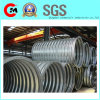 Corrugated Culvert Pipe (CM01)