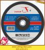 230X3.0X22.2mm Cutting Wheel / Cutting Disc for Metal