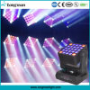 Infinite Rotating 25pcsx15W RGBW LED Moving Head Matrix Stage Light