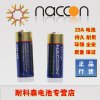 Non-Rechargeable Ultra Duty 23A 12V Alkaline Battery