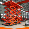 5ton Warehouse Scissor Cargo Lift Suppliers
